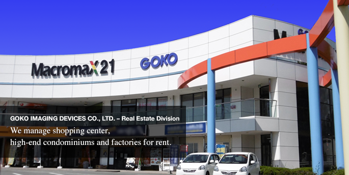 GOKO Imaging Devices Co., Ltd. Real Estate Division
